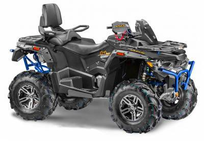 Квадроцикл Stels ATV 850G Guepard Trophy Pro EPS Blue Edition